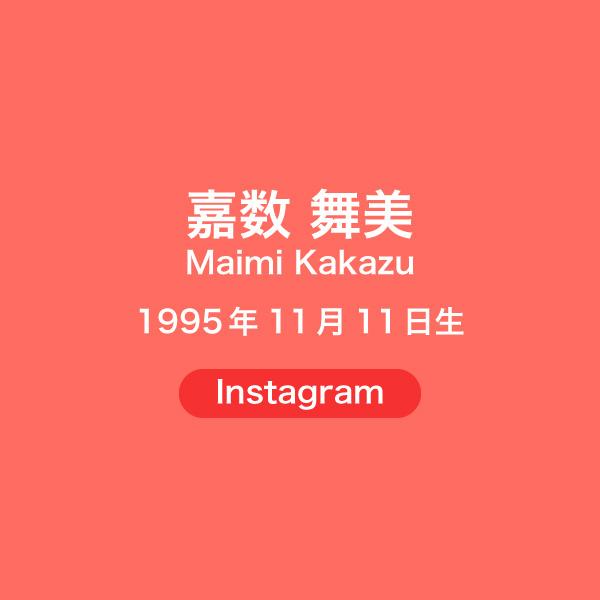 h23_maimi_-kakazu