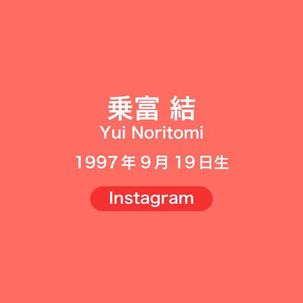 h24_yui_noritomi