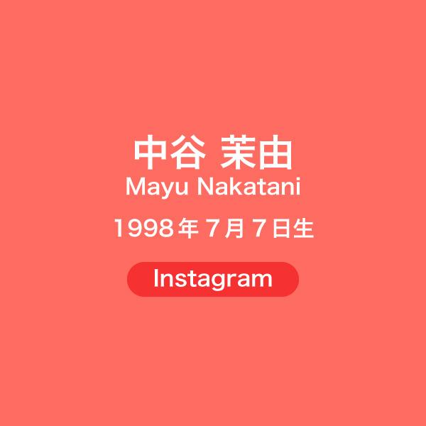 h36_mayu_nakatani