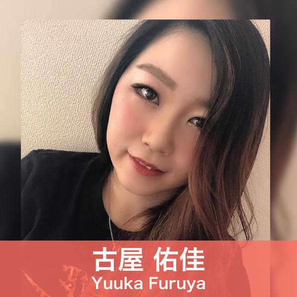 n09_yuuka_fruya