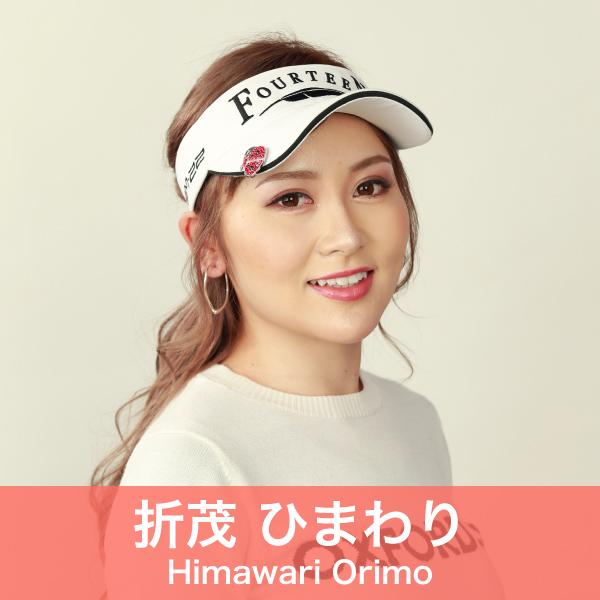 n11_himawari_orimo