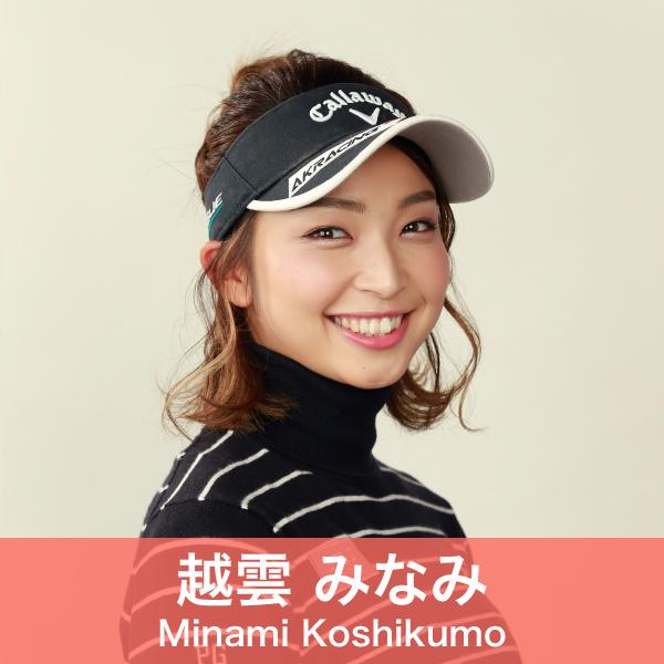 n12_minami_koshikumo