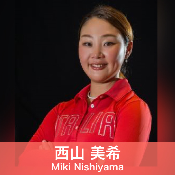 n17_miki_nishiyama