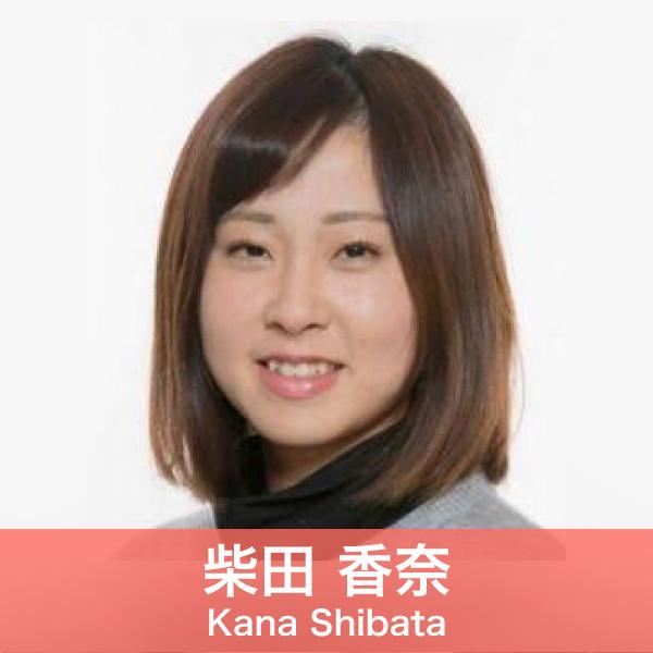 n20_kana_shibata