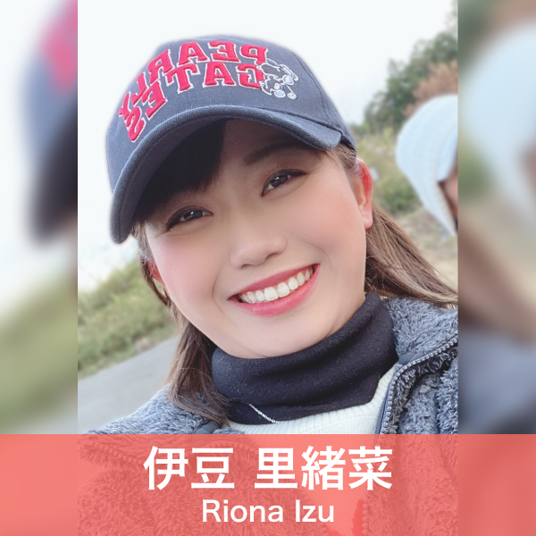 n21_riona_izu