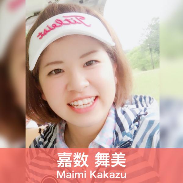 n23_maimi_-kakazu