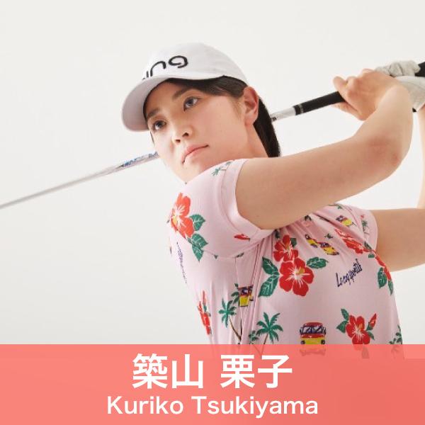 n26_kuriko_tsukiyama