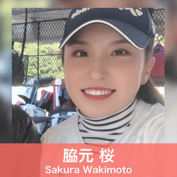 n34_sakura_wakimoto